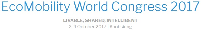 EcoMobility World Festival: 2nd-4th October 2017 in Kaohsiung